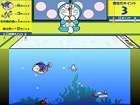 Doraemon Fishing