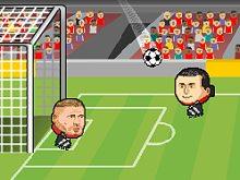 Super Sports Heads Football